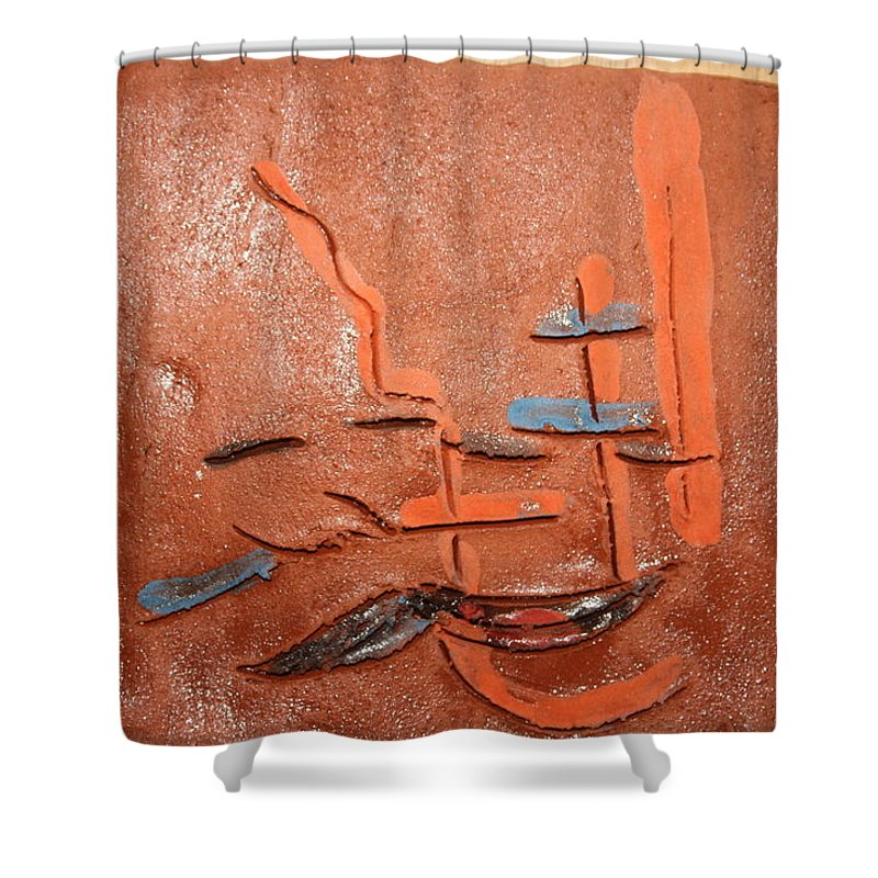 Jesus Shower Curtain featuring the ceramic art Homegal - Tile by Gloria Ssali