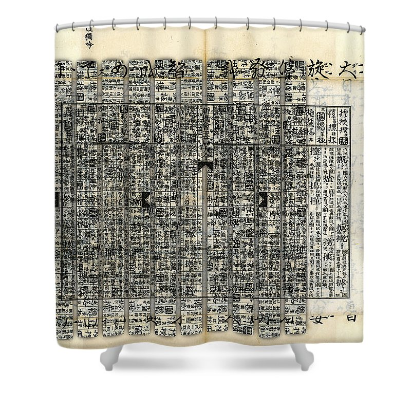 Manuscript Shower Curtains