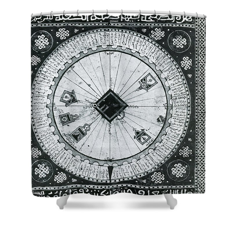 Art Shower Curtain Featuring The Photograph Mecca Center Of World Arabic Atlas By Photo Researchers