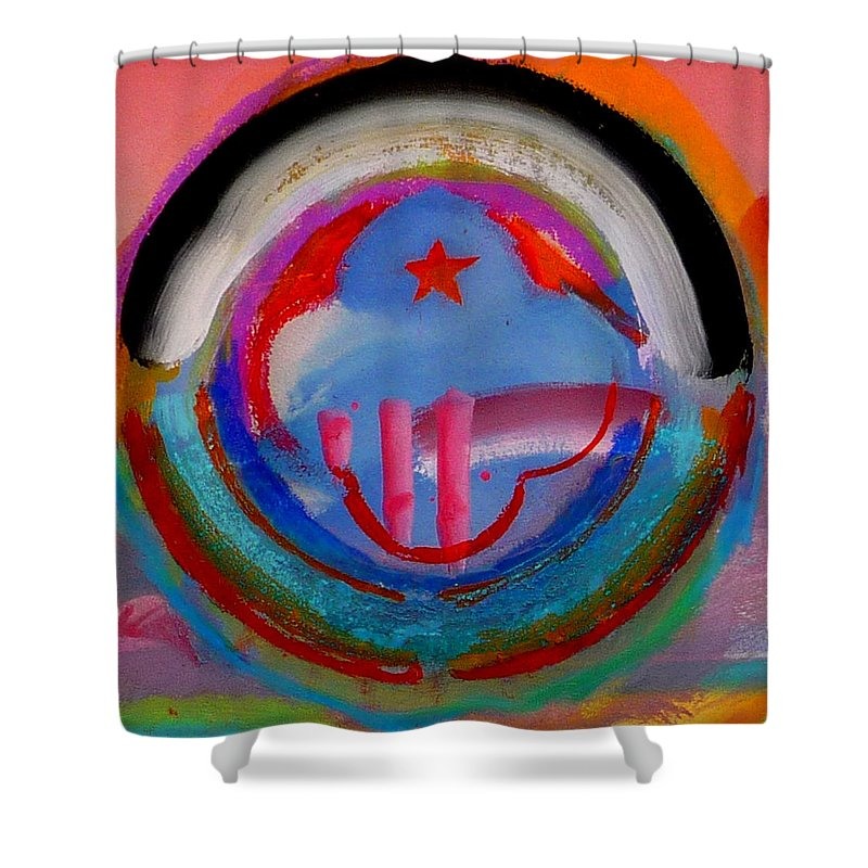Logo Shower Curtain featuring the painting Morning Light by Charles Stuart