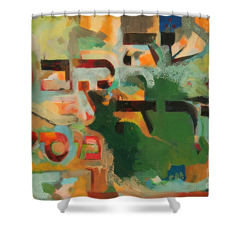 Jewish Art Shower Curtain featuring the painting Moshe Received The Torah From Sinai by David Baruch Wolk
