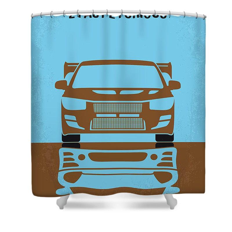 Lancer Shower Curtains