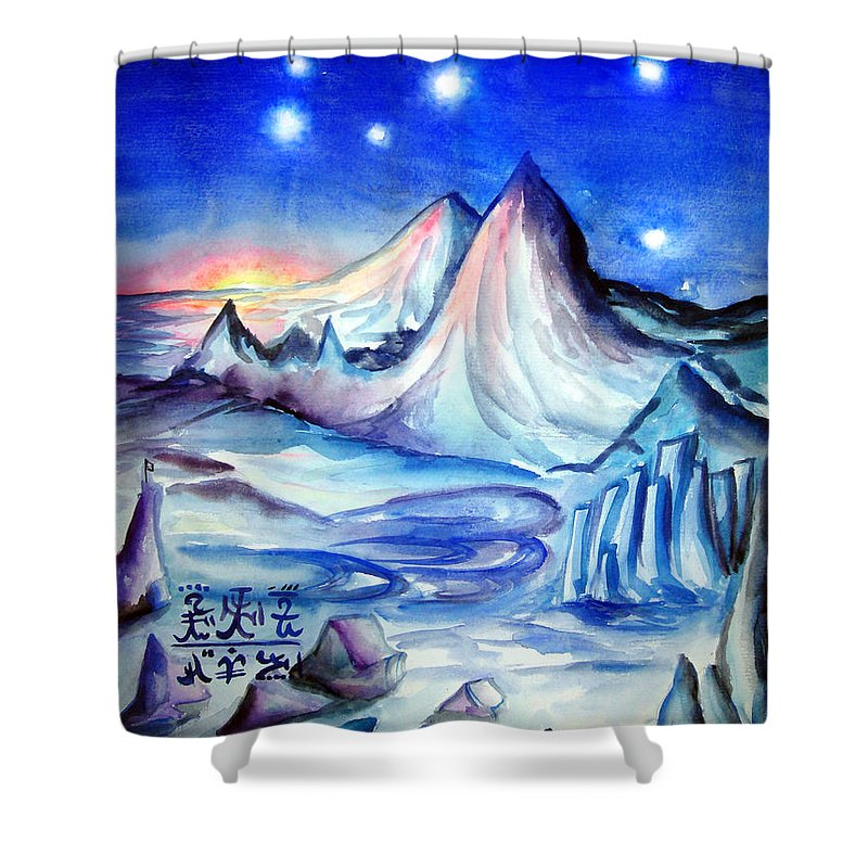 Ameynra Shower Curtain Featuring The Painting North Pole Iceberg Ameynras Travel By Sofia Metal