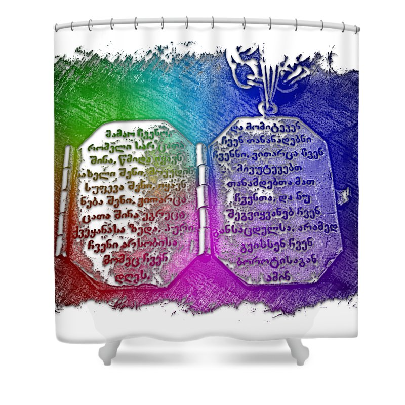 Our Father Shower Curtain featuring the photograph Our Father Who Art In Heaven Cool Rainbow 3 Dimensional by Di Designs