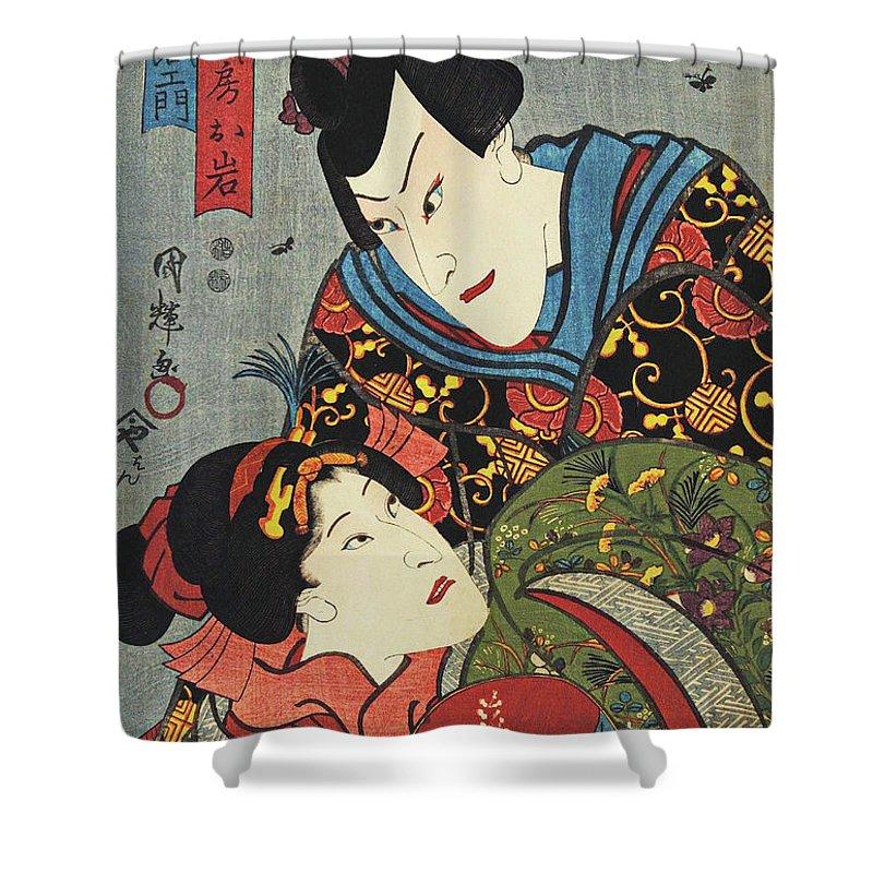Love Beautiful Dress Shower Curtain For Sale By Utagawa Kuniteru