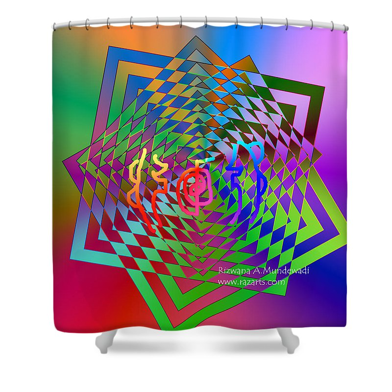 Square Mandala Shower Curtain featuring the digital art Square Mandala by Rizwana A Mundewadi