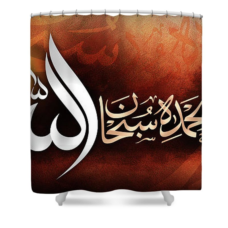 Creating Arabic Calligraphy.....on Adobe Photo Shop Shower Curtain featuring the digital art Subhan Allahi Wabi Hamdihi... by Abuzer Croft