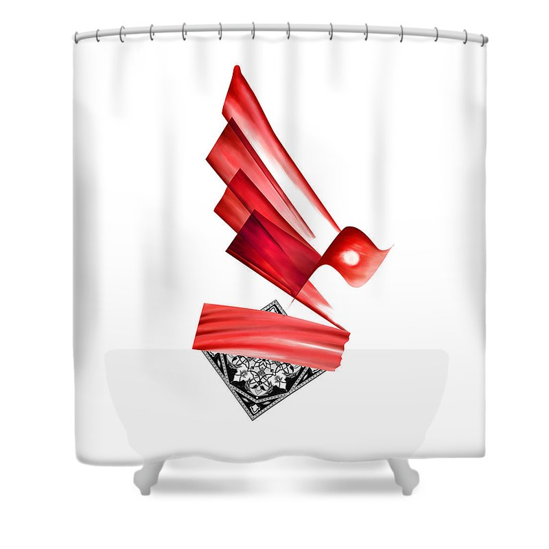 Al Malik Shower Curtains
