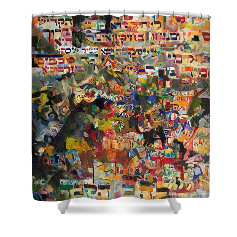 Jewish Art Shower Curtain featuring the painting The Nations' Claim by David Baruch Wolk