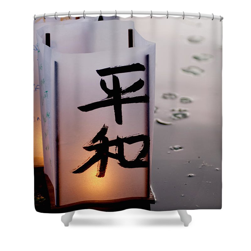 Reflection Shower Curtain featuring the photograph Twilight by Greg Fortier