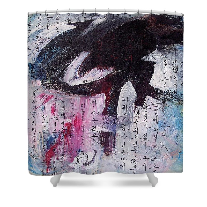 Peom Paintings Paintings Shower Curtain featuring the painting Unread Poem Black And White Paintings by Seon-Jeong Kim