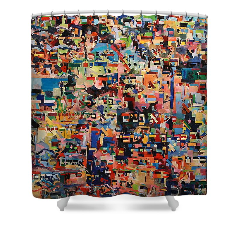 Jewish Art Shower Curtain featuring the painting To Whom We Must Answer by David Baruch Wolk