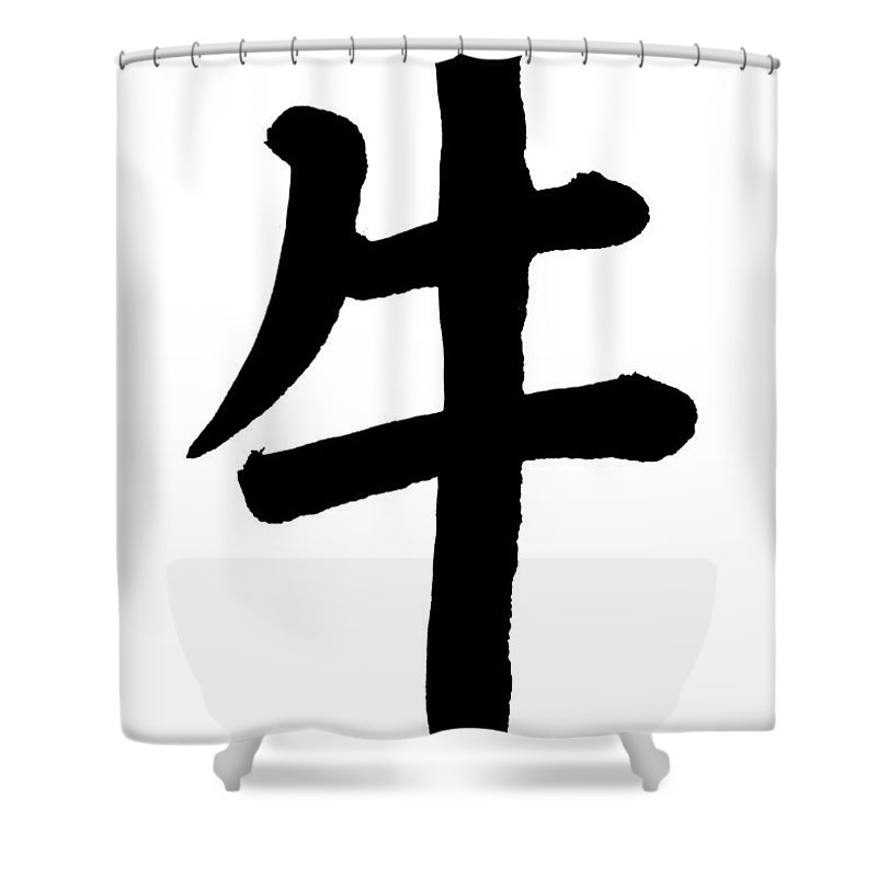 Chinese Culture Shower Curtain featuring the photograph Ox In Chinese, Astrology Sign by Blackred