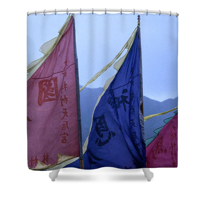 Chinese Culture Shower Curtain featuring the photograph Prayer Flags To The Sea Goddess Blow In by Lonely Planet
