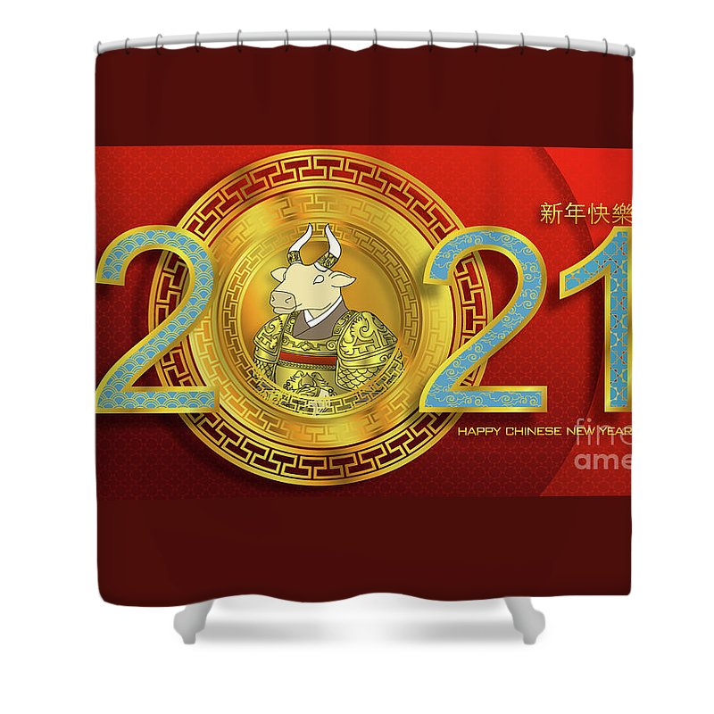 2021 Chinese new year and King of ox Shower Curtain for ...
