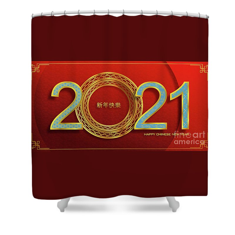 2021 Chinese new year Shower Curtain for Sale by Atiketta ...