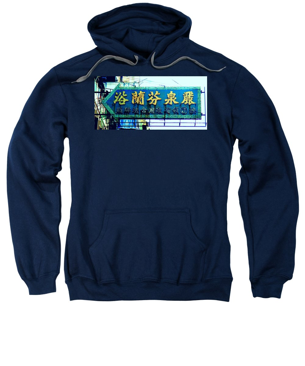 Hong Kong Sweatshirt featuring the photograph Hong Kong Sign 6 by Randall Weidner
