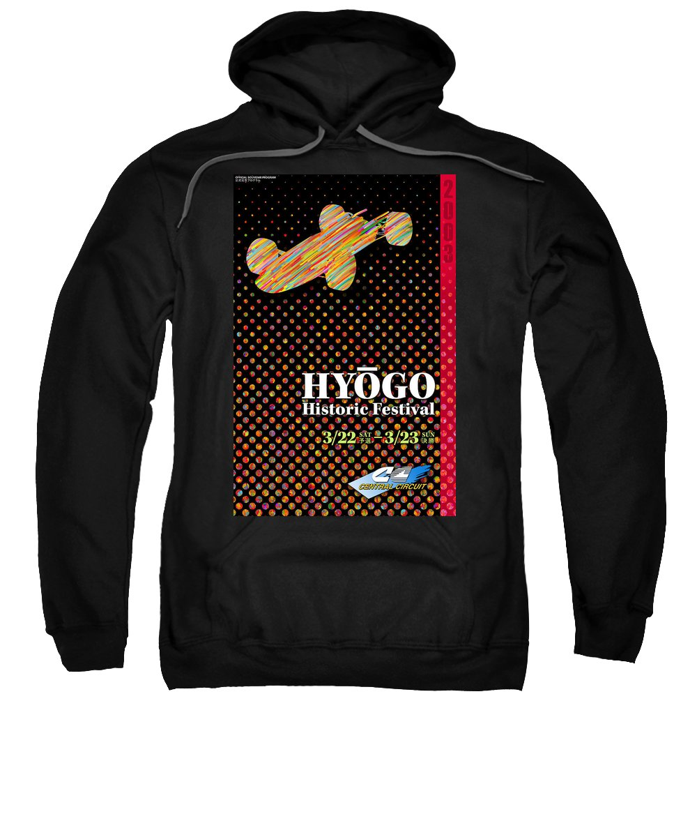 Hyogo Sweatshirt featuring the digital art Hyogo Japan Historic Festival by Georgia Fowler