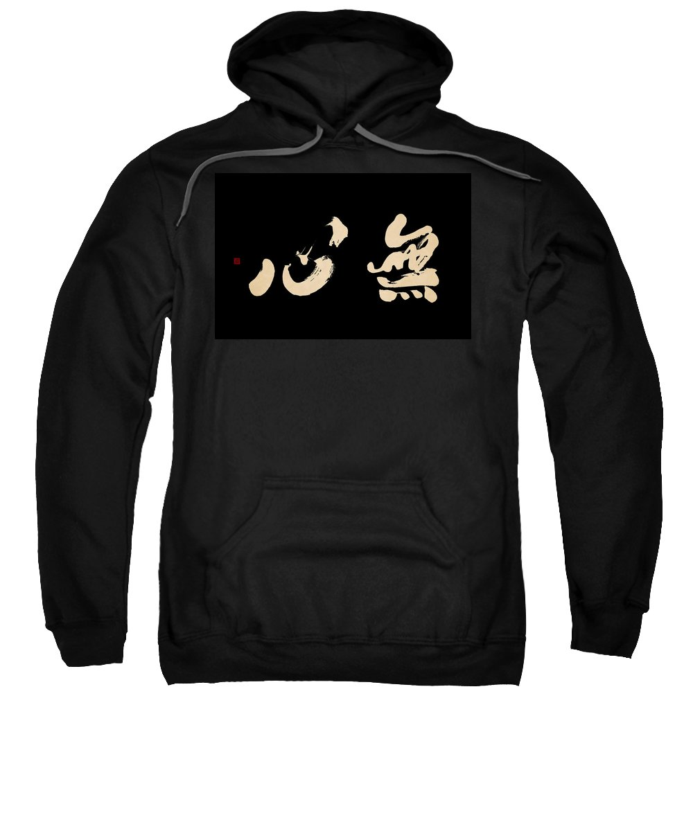 Mushin Hooded Sweatshirts T-Shirts