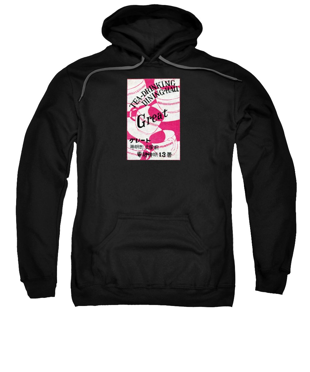 Japanese Tea Sweatshirt featuring the painting 1930 Great Japanese Tea Dining Hall by Historic Image