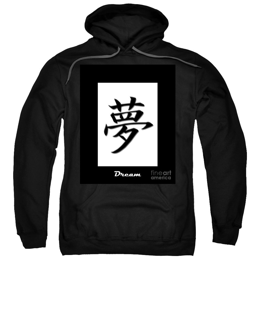 Dream Sweatshirt featuring the digital art Dream by Lj Lambert