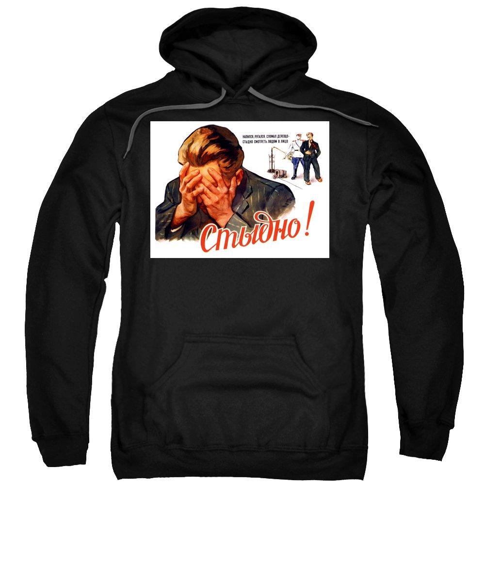 Alcoholism Digital Art Hooded Sweatshirts T-Shirts