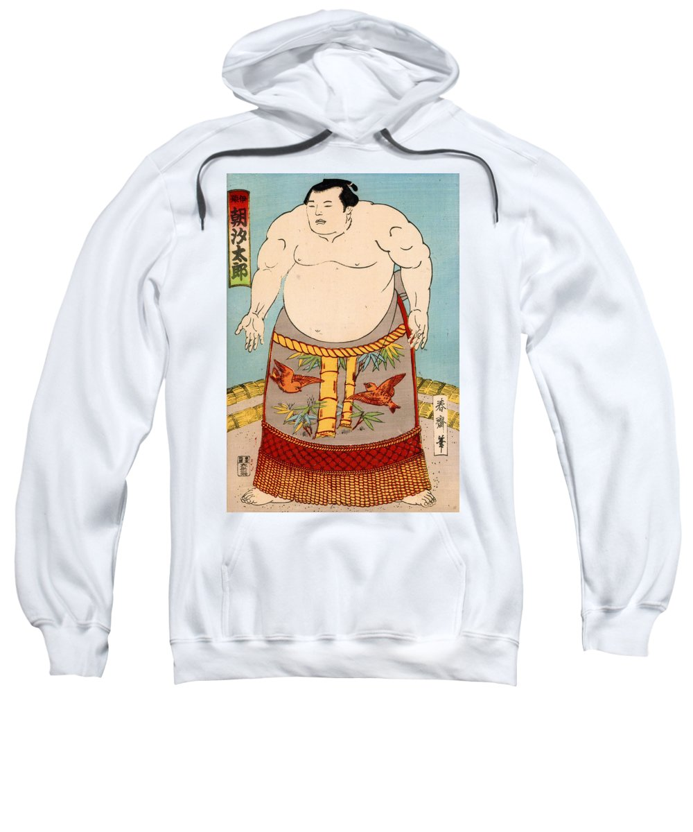 Sumo Sweatshirt featuring the painting Asashio Toro A Japanese Sumo Wrestler by Japanese School
