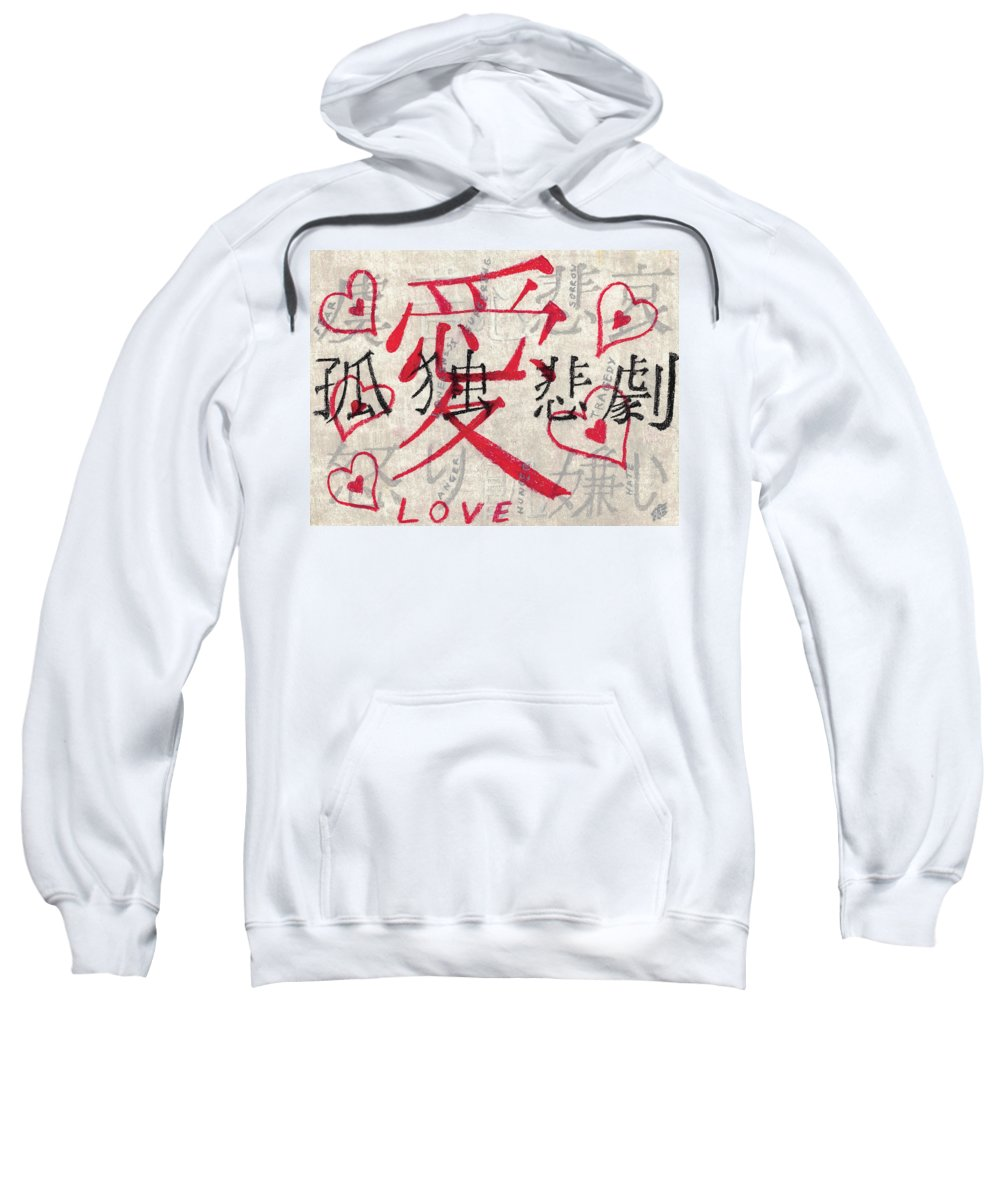 Love Sweatshirt featuring the pastel Japanese Kanji Depicting How All Difficulties Can Be Overcome With Love by Jessica Foster