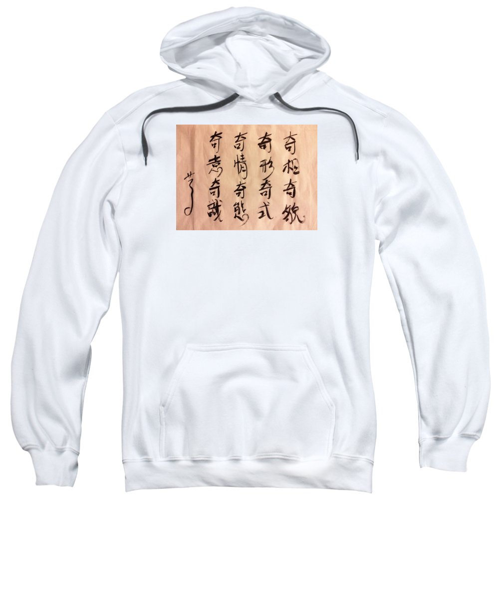 Calligraphy Sweatshirt featuring the painting Strange by Blue M