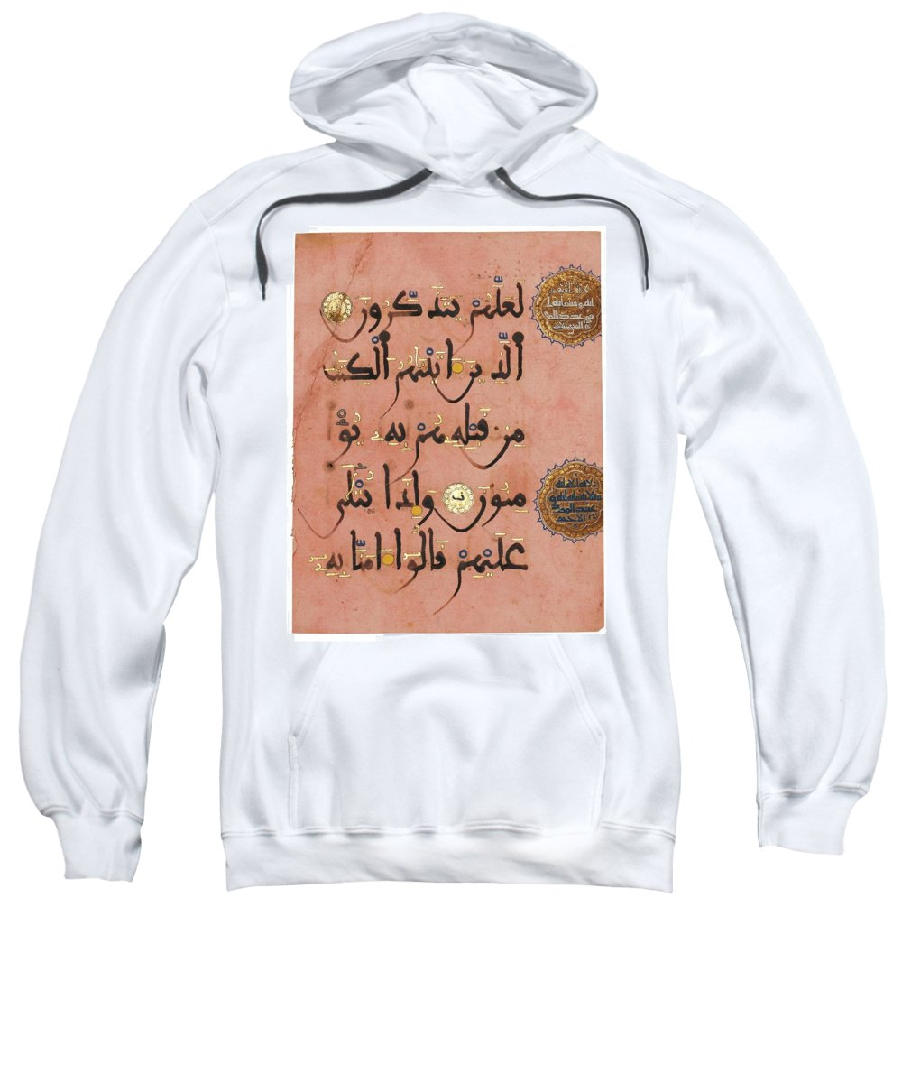 A Qur'an Leaf In Maghribi Script Sweatshirt featuring the painting North Africa Or Andalusia by Eastern Accents