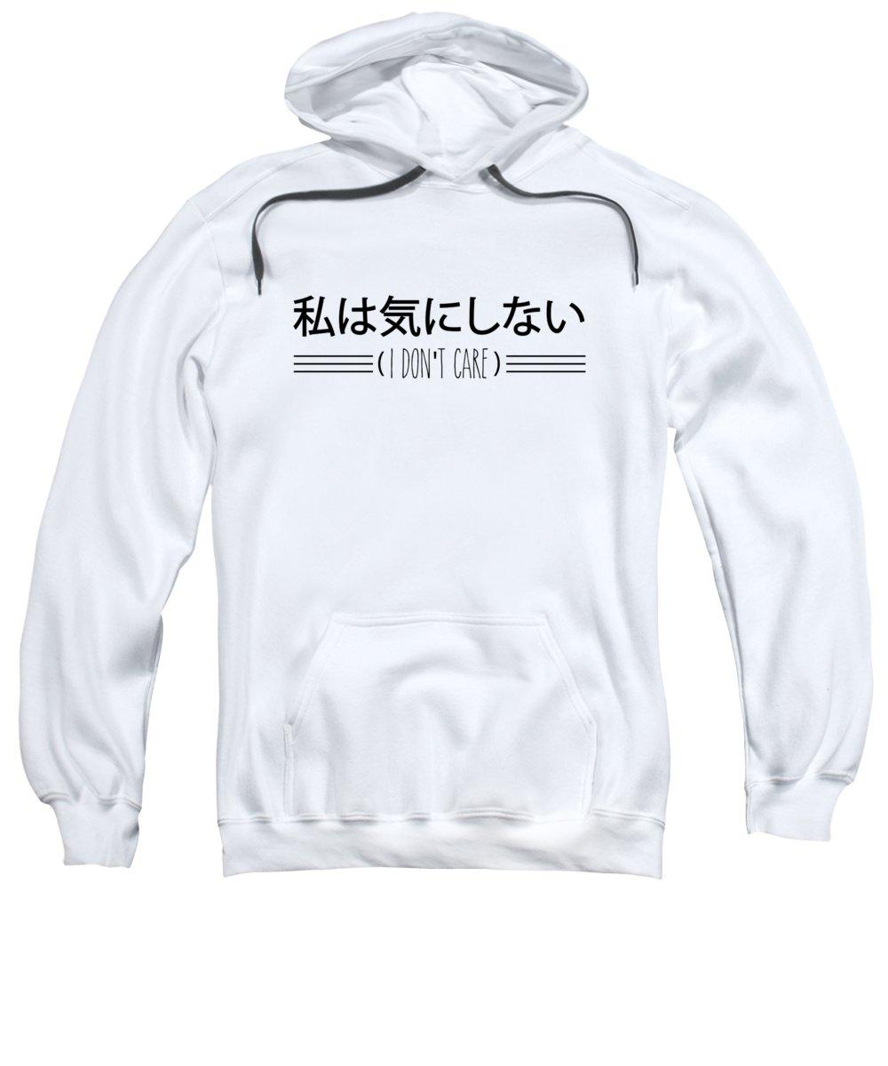 Anime Art Sweatshirt featuring the digital art I Dont Care 1 by Kaylin Watchorn