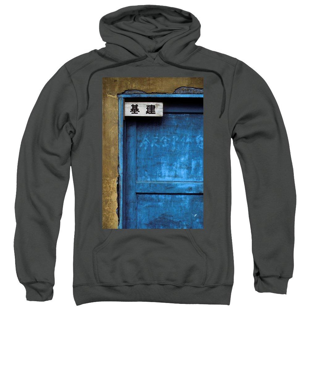 China Door Sweatshirt featuring the photograph China Door by Steve Williams