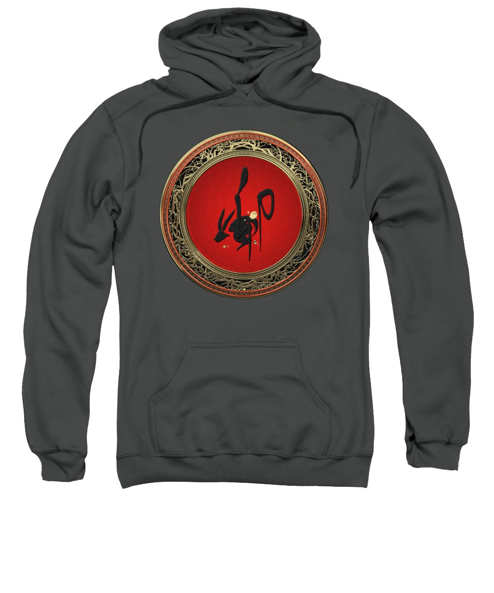 'zodiac' Collection By Serge Averbukh Sweatshirt featuring the digital art Chinese Zodiac - Year Of The Rabbit On Red Velvet by Serge Averbukh