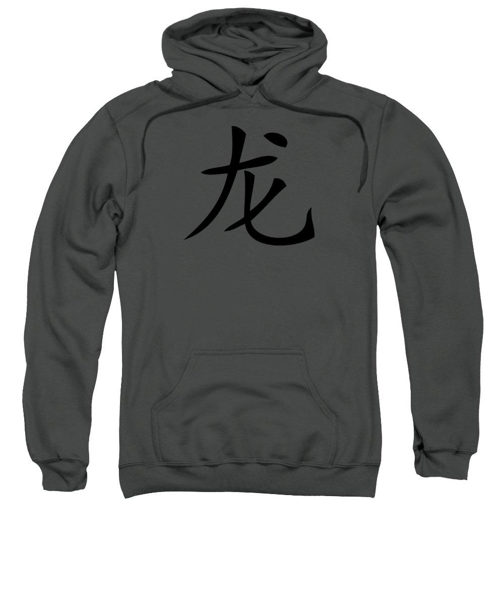 Chinese Sweatshirt featuring the digital art Dragon In Black Hanzi by Custom Home Fashions