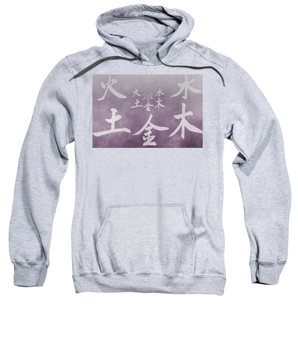 The Five Elements Sweatshirt featuring the digital art Chinese Symbols Five Elements by Dan Sproul