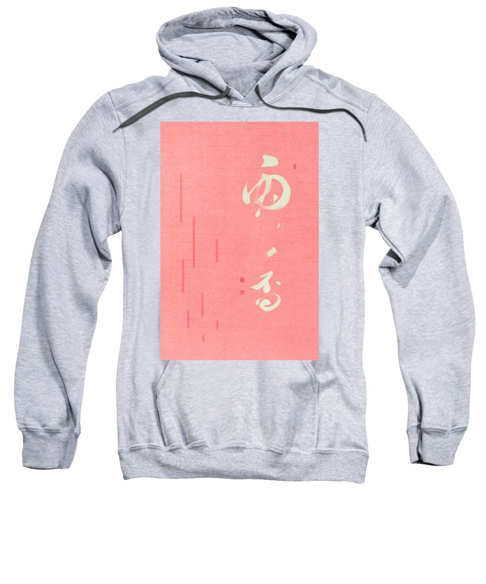 Rain Sweatshirt featuring the painting Fragrance Of Rain by Ponte Ryuurui