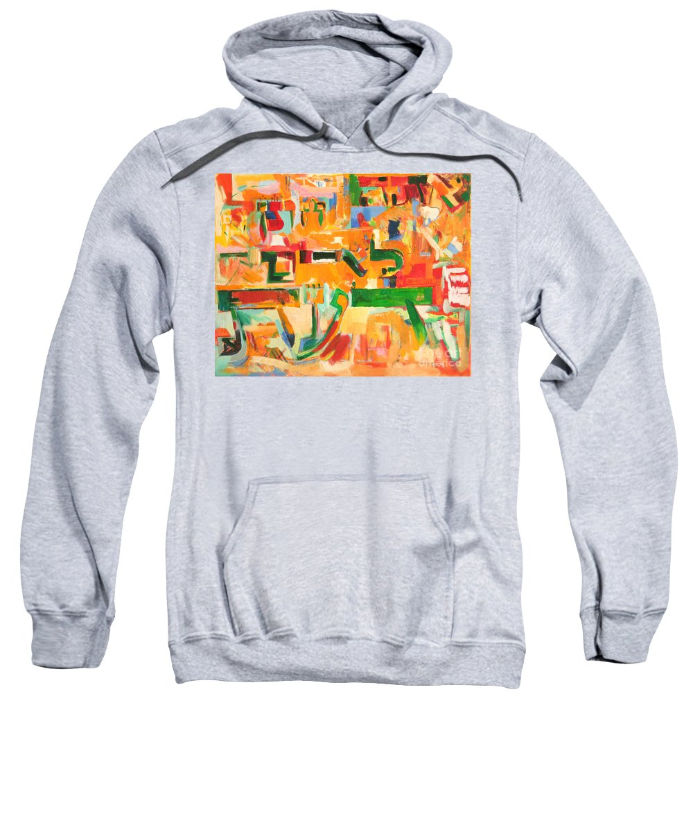 Jewish Art Sweatshirt featuring the painting He Graciously Endows Man With Wisdom by David Baruch Wolk