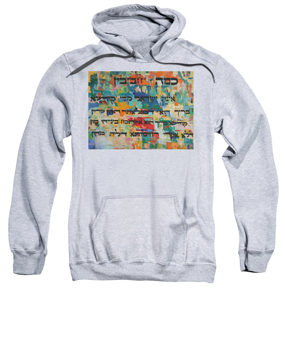 Jewish Art Sweatshirt featuring the painting How Cherished Is Israel By G-d by David Baruch Wolk