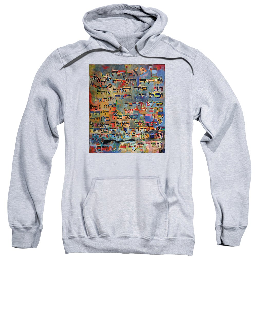 Jewish Art Sweatshirt featuring the painting The Primary Need Of The Wife by David Baruch Wolk