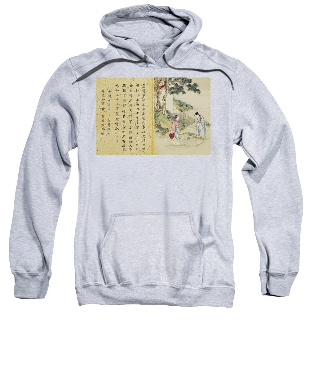 A Zitan Covered 'filial Piety' Album Qing Dynasty Sweatshirt featuring the painting Filial Piety by Eastern Accents