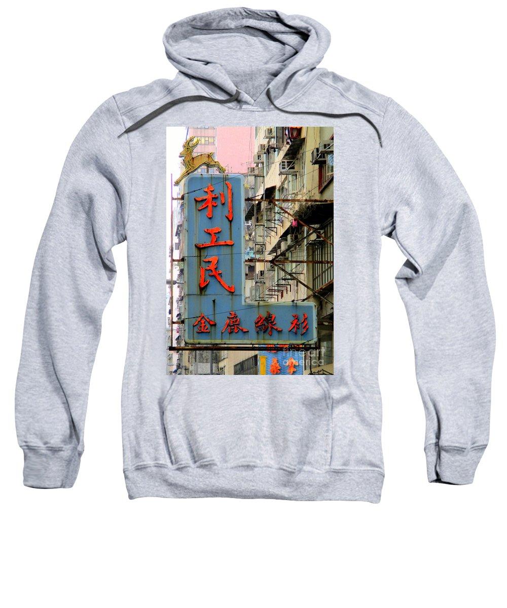 Hong Kong Sweatshirt featuring the photograph Hong Kong Sign 7 by Randall Weidner