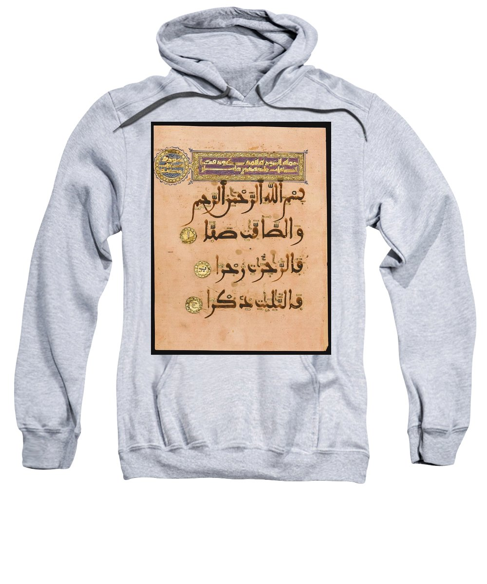 A Qur'an Leaf In Maghribi Script Sweatshirt featuring the painting North Africa Or Andalusia, Late by Eastern Accents
