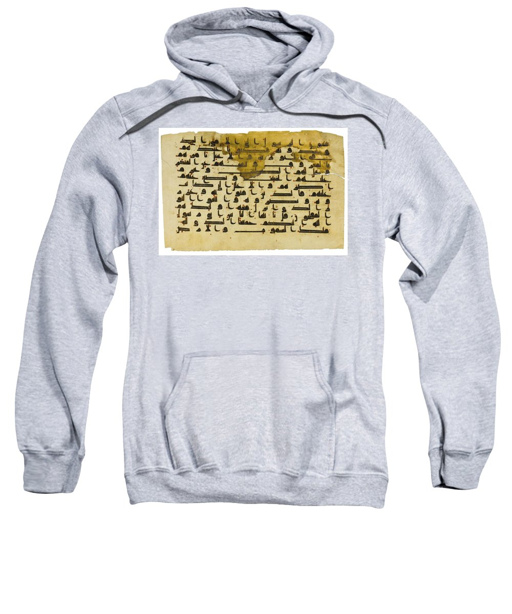 A Qur'an Leaf In Kufic Script On Vellum Sweatshirt featuring the painting North Africa Or Near East by Eastern Accents