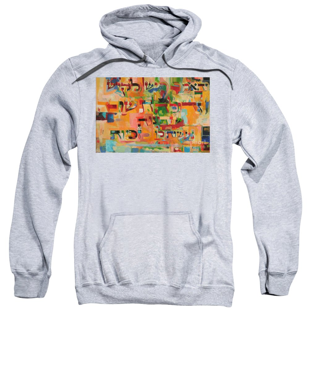 Jewish Art Sweatshirt featuring the painting The Power Of Repentance by David Baruch Wolk