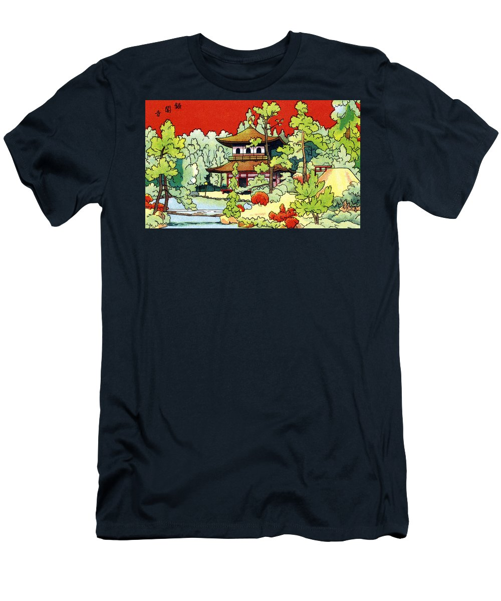 70-csm0286 Men's T-Shirt (Athletic Fit) featuring the painting Vintage Japanese Art 7 by Hawaiian Legacy Archive - Printscapes