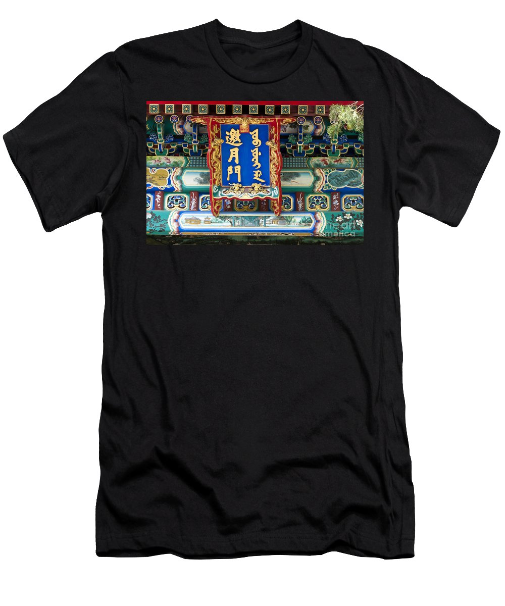 Asian Decoration Men's T-Shirt (Athletic Fit) featuring the photograph Chinese Decor In The Summer Palace by John Shaw
