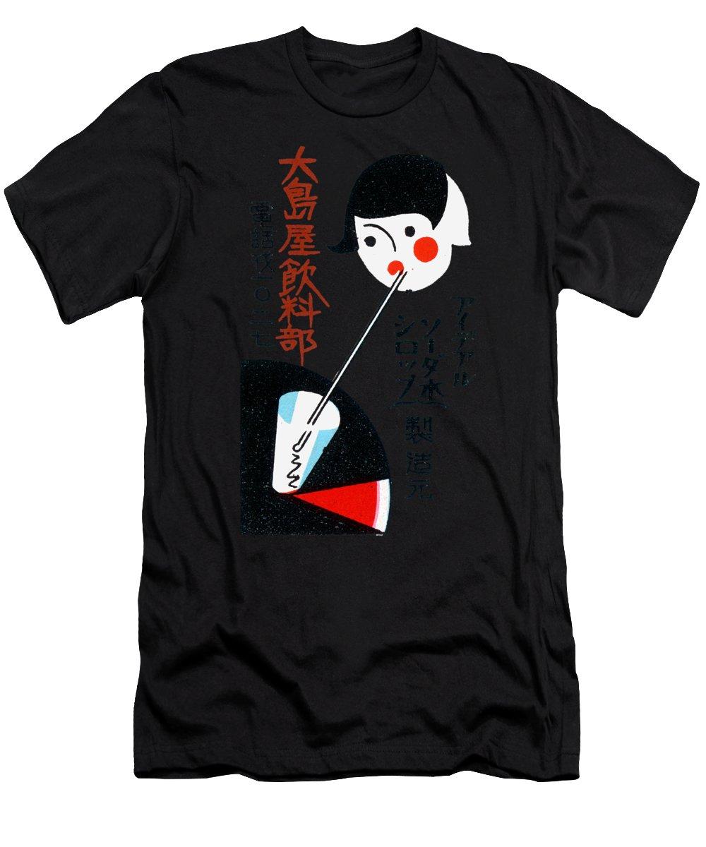 Restaurant Decor T-Shirts