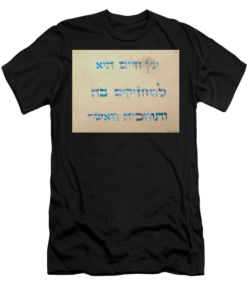 Jerusalem Men's T-Shirt (Athletic Fit) featuring the digital art Ets Chayim-proverbs 3-18 by Sandrine Kespi