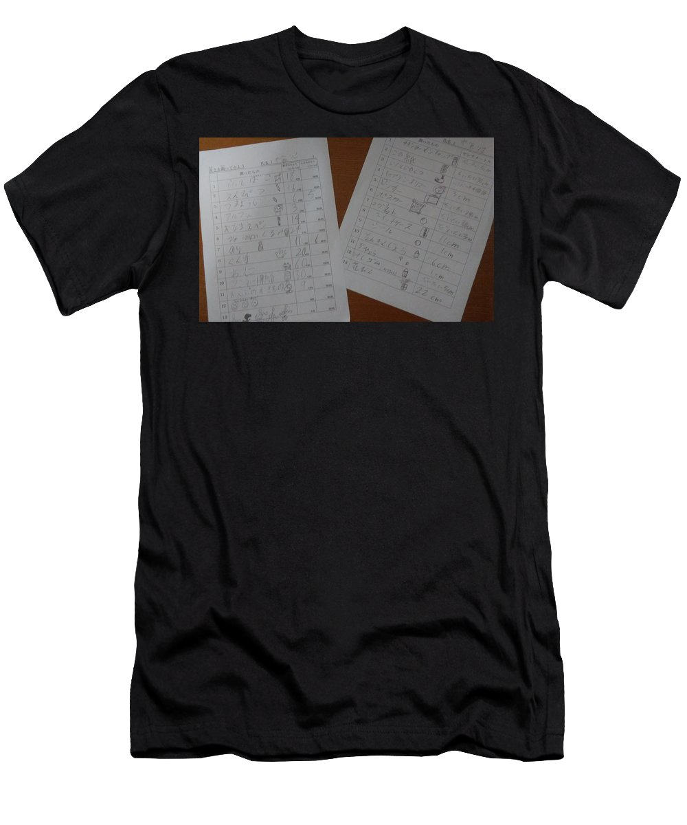 #cm Men's T-Shirt (Athletic Fit) featuring the drawing Faint Memory Table by Sari Kurazusi