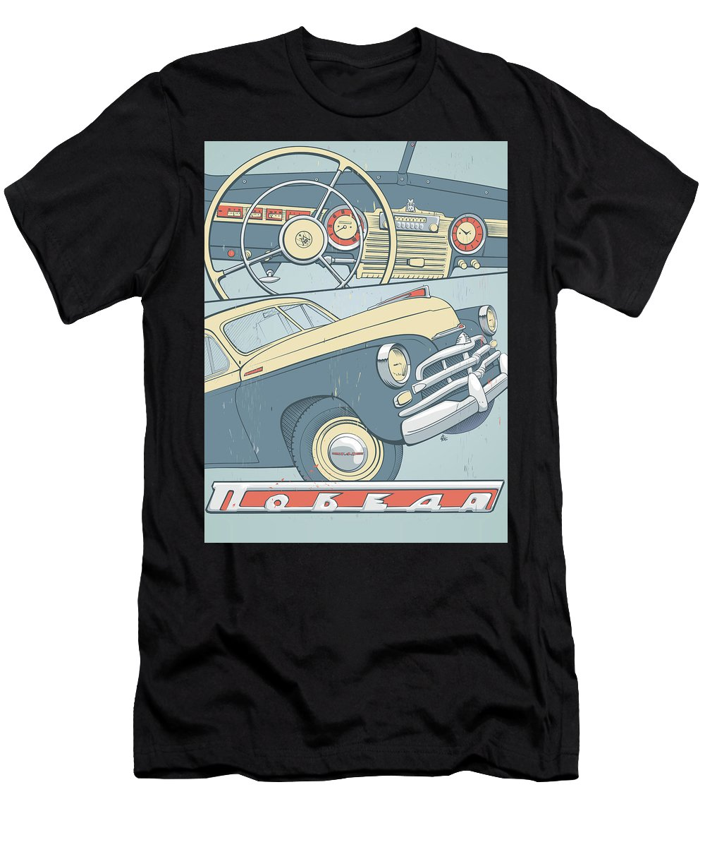 Car Men's T-Shirt (Athletic Fit) featuring the painting Gaz 20 by Alexander Anisenkov